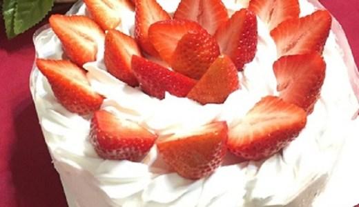 誕生日ケーキを彼氏や旦那に手作りしよう!不器用でも30分でできた総額1500円のケーキとは!