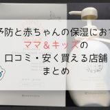 cream01