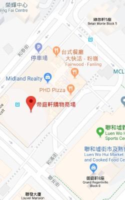 分店地址 – 海港飲食集團