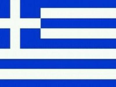 Kay-Greece ft Snooper Chain – Trip to Greece