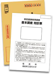 basic-image01