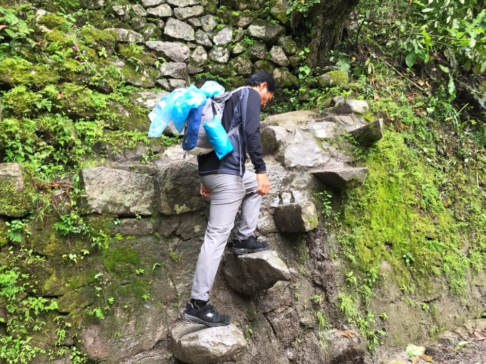 the Machu Picchu Hike