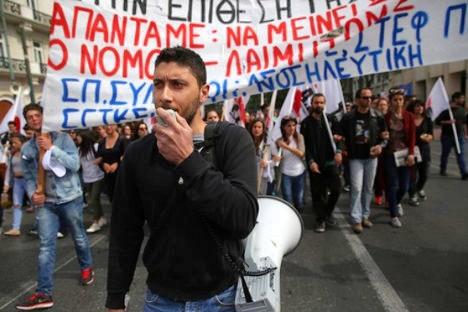 Protesta-en-Atenas