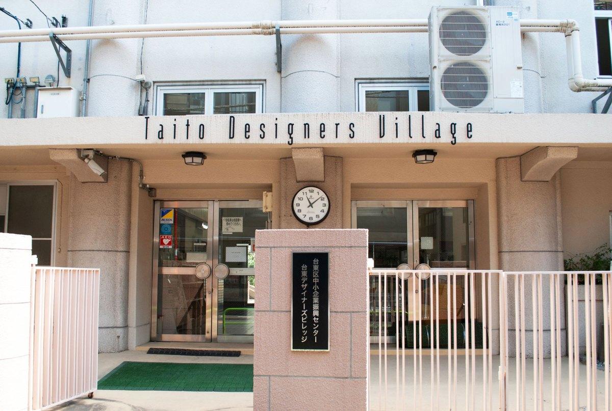 hatsuyume デザイナーズビレッジ デザビレ