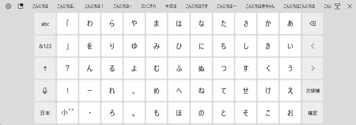 The new 50-on touch keyboard layout for Japanese.