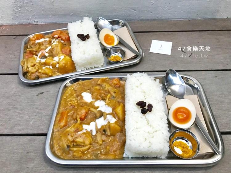 【信義安和美食-spoon.taipei】無水咖哩 日式炊飯 通化夜市巷弄間的網美店