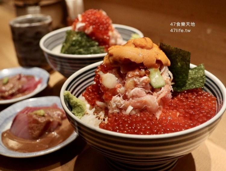 【東京美食-つじ半】日本東京人氣海鮮丼,cp值超高的排隊美食,豐盛的海鮮丼吃完還可以變湯泡飯