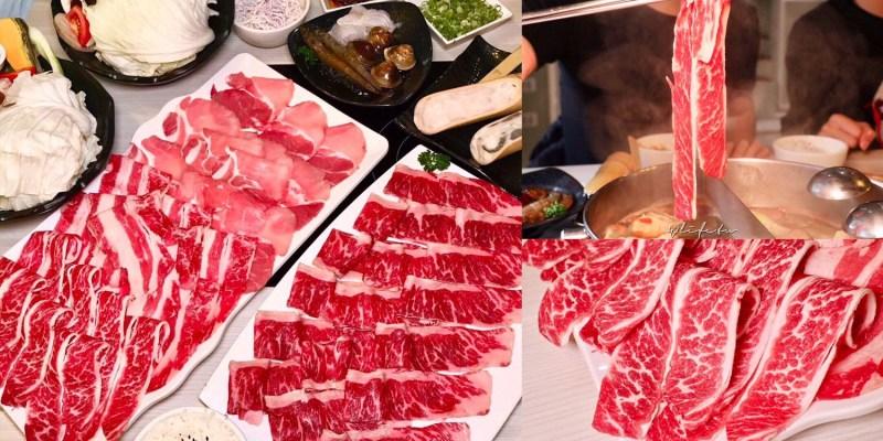 南京三民火鍋 熊飽鍋物 東興店 精緻高級肉品 宜蘭人氣火鍋來台北開了