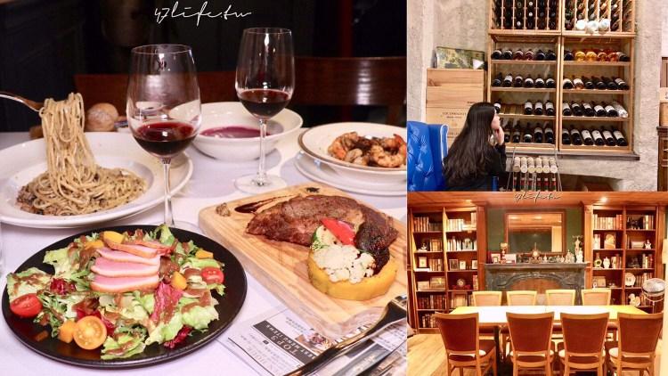 松江南京餐酒館-Bagel Bagel Cafe Bar/適合慶生派對 包場活動 情侶約會的英倫風義式餐廳
