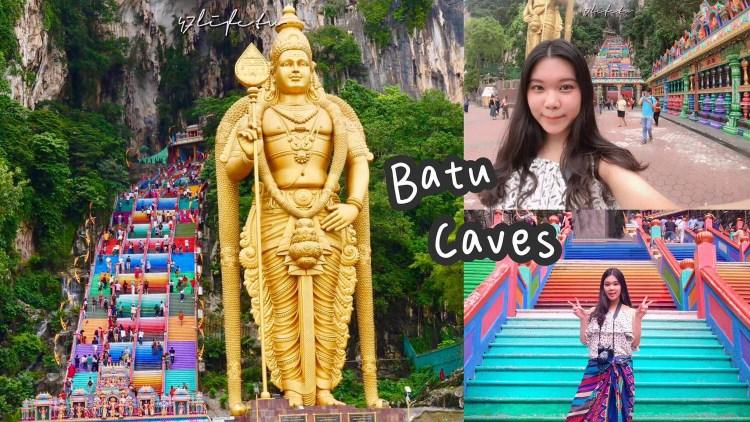 吉隆坡景點-黑風洞Batu Caves彩色大階梯神廟/交通/開放時間/門票/服裝穿著