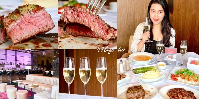 茹絲葵牛排館Ruth's Chris Steak House高級牛排推薦 附菜單 情人節/約會/生日/來這就對了