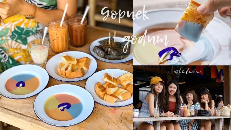 清邁美食-Gopuek godum超人氣四色吐司 清邁必吃早餐 拜託快來台灣開店!