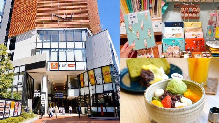 大阪梅田旅遊-NU茶屋町 文青系列雜貨就在這!梅田必逛百貨公司