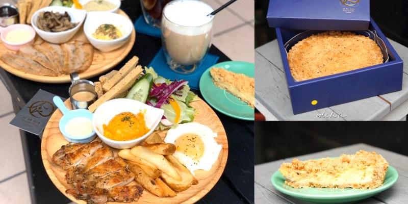 台中早午餐-找伍食Find Fifth 大份量健康早午餐 豆漿派超特別!近審計新村