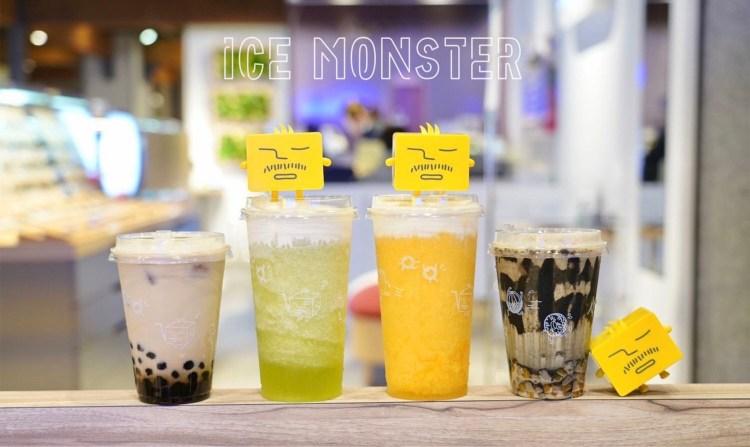 西門冰品-ICE MONSTER 誠品西門店 除了熱門綿綿冰品 新推出多款茶飲系列