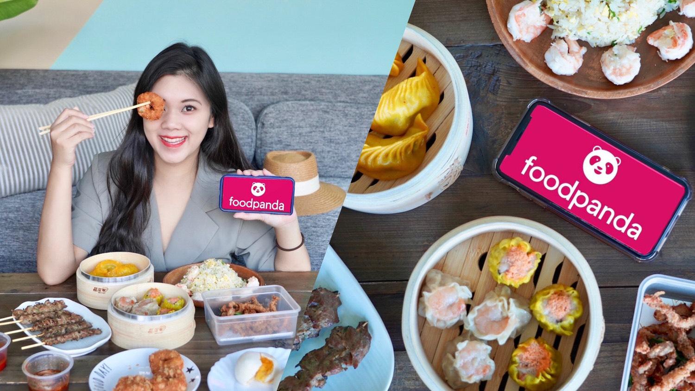 最親民的外送平台-foodpanda 想在家吃米其林餐廳 用foodpanda 滿足你的願望