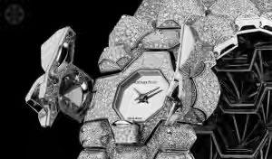diamond-enclosed-face-300x176-300x176 Entertainment Gists Foreign General News Lifestyle & Fashion News Photos