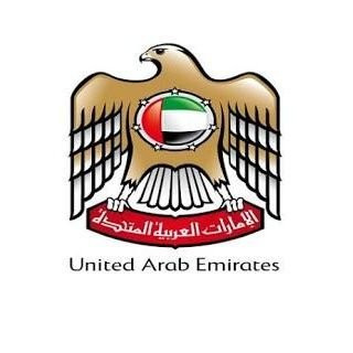UAE denies cancelling three months tourist visa for Nigerian passport holders