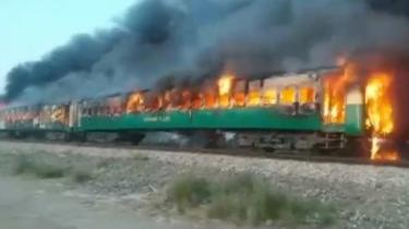 Burning carriages