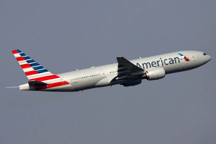 Fifteen percent of American Airlines flights were late leaving Philly this summer -- but they don't tell you that when you book a flight with a tight connetion