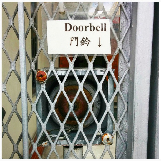 When is a doorbell not a doorbell? Photo by Marc Weidenbaum