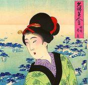 JapaneseWomanAtMatsushima