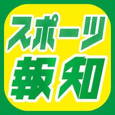 sportshouchi
