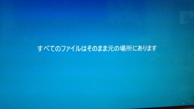 windows10-free3
