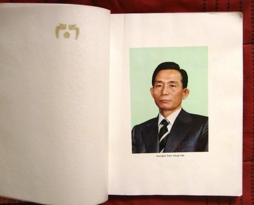 Presidente corea sur