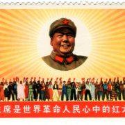 Aniversario china