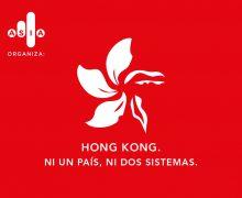 HK Horizontal