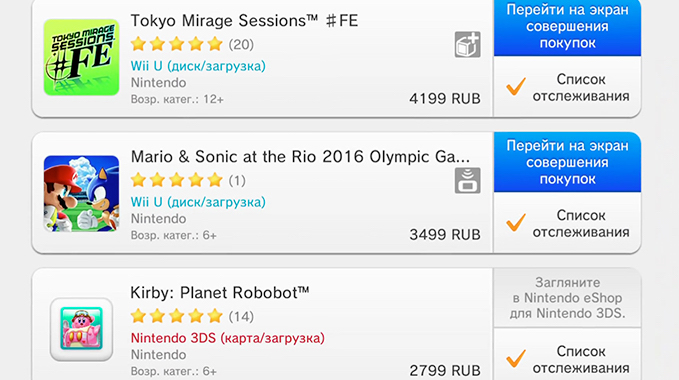 new-eshop-prices-december-2016-slider