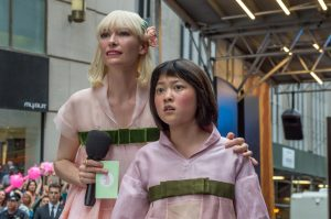 OKJA Cannes Film Festival 4Chion LIfestyle