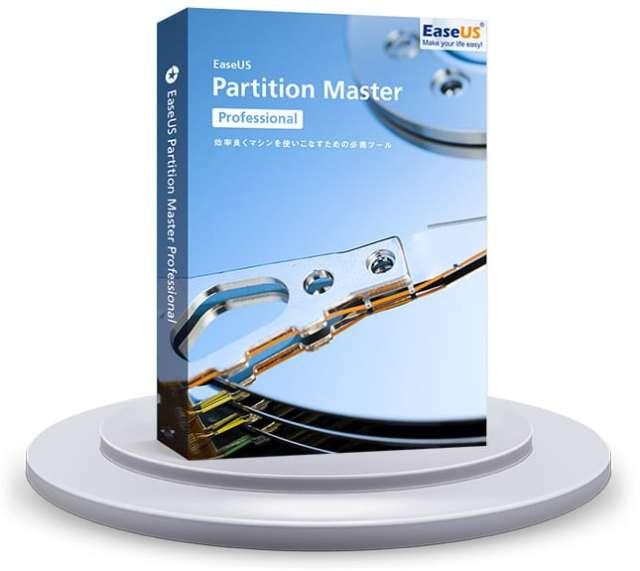 パーティション管理ソフト EaseUS Partition Master Pro
