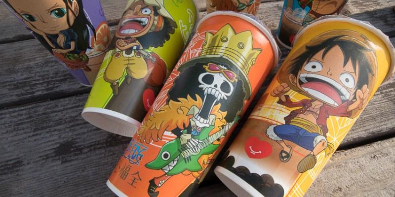 【海賊王來了】航海王快快看~限量航海王杯緣子上市囉! 連杯子都是航海王的耶!清心福全冷飲站