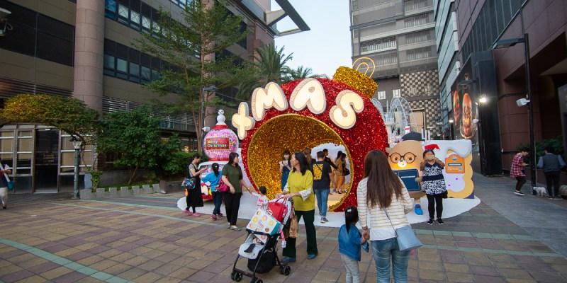 2018 台南聖誕節懶人包,在台南哪裡看的到聖誕樹呢?(持續更新中)
