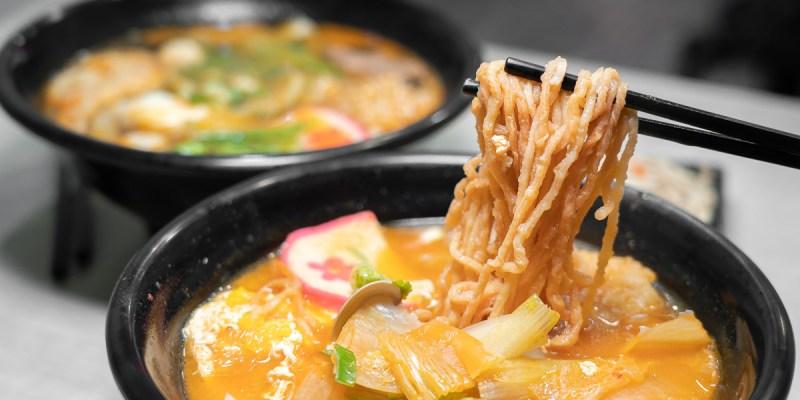 【高雄鍋燒意麵】三種湯頭六種麵條,簡單美味的鍋燒意麵~~還有滷味可以選擇唷!教頭鍋燒意麵