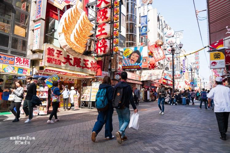 【大阪自由行】大阪道頓崛美食 道頓崛一明大阪燒!在地人也會吃,人氣愛心造型好吸睛~