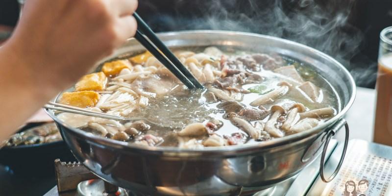 【安南區餐廳】秋冬就是要吃鍋~~安南區沙茶爐,田原沙茶爐