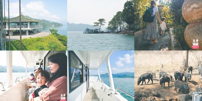 【親子旅遊】曾文水庫親子旅遊 坐船找山豬 觀景樓看碧水藍天 滑水道戲水走迷宮