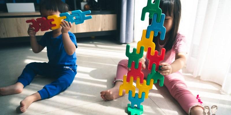 【育兒/開團】 讓小朋友發揮想像力!WOOHOO Piggybacks Q比人- 軟積木建構片