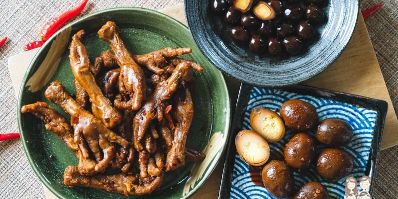 【過年零嘴】網路人氣團購美食鐵三娘私房料理! 鐵蛋必買~還有年節好適合送禮的雪花餅和牛軋餅乾!!