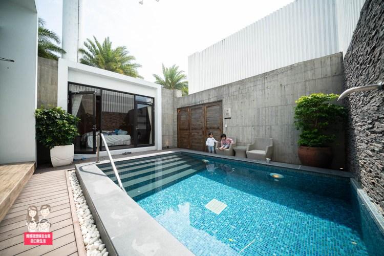 【台南住宿】清水漾H Villa Inn,適合來這放鬆放空,台南少見峇里島風格的Villa套房! 有自己的露天泳池唷~