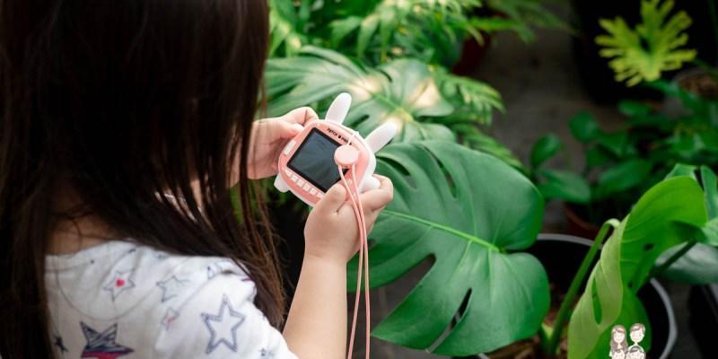 【育兒】小朋友超愛的小相機! 可愛造型,可以拍照還可以玩遊戲喔!! Bluemo 親子互動相機