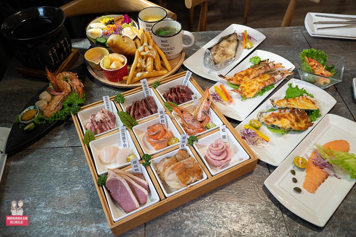 【台南focus百貨美食】想一次吃多種口味的牛排或海鮮嗎?鬥牛士石燒牛排 Hot Stone Steak!九宮格一次滿足!