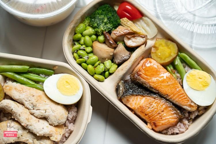 【宅配健康餐盒】以天然健康為主,主打吃的健康營養均衡的宅配健康餐盒!甜栗健康膳食宅配健康餐盒