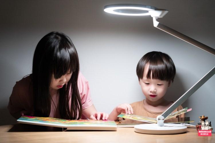 《護眼檯燈》可以改變色溫的護眼檯燈,SYLSTAR喜光LED全光譜護眼檯燈