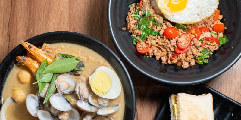 【台南美食】簡單好吃的異國南洋特色料理!寶貝老闆新加坡叻沙麵,有不辣的打拋豬連小朋友都可以吃唷!