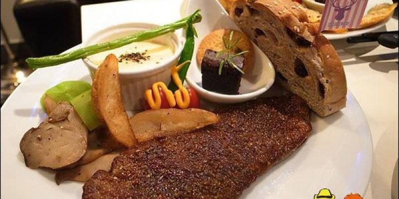 【台南東區】麋鹿Reindeer餐酒館∥ 氣氛好!價格平價~餐點好吃喔!!