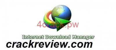 internet-download-manager-3169667